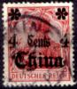 Cina-(Uff.Ted.)-0032 - 1905 - Y&T: N. 41 (o) Privo Di Difetti Occulti. - Ufficio: Cina