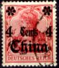 Cina-(Uff.Ted.)-0033 - 1905 - Y&T: N. 41 (o) Privo Di Difetti Occulti. - Ufficio: Cina