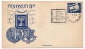 ISRAEL - FDC - 1949 - FDC