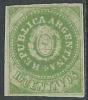 1862 ARGENTINA REPUBBLICA 10 CENT SENZA GOMMA - G47 - Argentina