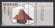 Nederland - 12 Oktober 2015 - Scheepsmodellen - Maritiem Museum - Rotterdam - Bomschuit Vissersboot 1861 - MNH - Maritiem