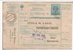 AUSTRIA MARSCHENDORF 1915 (HORNI MARSOV) A COSTANTINOPLE - 1918-1945 1. Republik