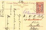 BELGIAN CONGO RUANDA URUNDI GEA PPS  STIBBE 12 VIEW 28 USED