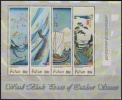 Palau 2002 SC 691-692 MNH Wood Block Art - Palau