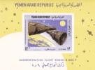 Yemen Hb Michel 55 - Yemen