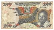 Tanzania 200 Shilling 1986 .H. - Tanzania