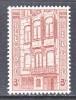 BELGIUM   577     *   MUSEUM - Unused Stamps