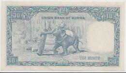 BURMA P. 44 10 R 1953 UNC - Myanmar