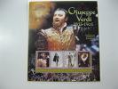 St.Vincent & The Grenadines-Music-Verdi - Musique