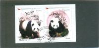 2015 MALAYSIA Y & T N° Xxxx ( O ) Pandas - Les 2 Différents - Malaysia (1964-...)