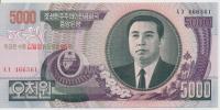 KOREA P. 56A 5000 W 2007 UNC - Korea, North