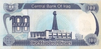 IRAQ P.  84a 100 D 1994 UNC - Iraq