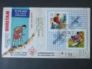 Bhutan 1971 Block 47A FDC. Luftpost In Die USA! Boy Scout Issue. Pfadfinder. R-Brief. Phunt... R 18. LA. PGO 1972 - Bhoutan