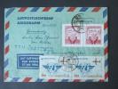 Süd Korea 1962 Luftpostleichtbrief / Aerogramm. An Den Hochw. Pfarrer Jos. Heller In Ippingen. Schöne MiF. - Korea (Süd-)
