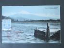 Japan 1925 Postkarte Mit 1 1/2 Sen Und Rotem Sonderstempel! FDC? View Of Kaijima Miho, Shimidzu. Berg / Vulkan - Briefe U. Dokumente