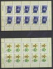 Europa Cept 2007 Lithuania 2v Sheetlets ** Mnh (25472A) - 2007