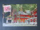 Japan 1921 Bildpostkarte. Tempel?! EF. Via Amerika. Nach Budapest. - Briefe U. Dokumente