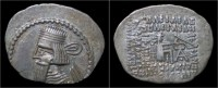 Parthian Kingdom Artabanos II AR Drachm - Greche