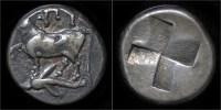 Thrace Byzantion AR Drachm (siglos) - Griegas