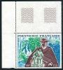 POLYNESIE 1973 - Yv. PA 76 ** TB Cdf  Cote= 46,00 EUR - Pierre Loti ..Réf.POL22659 - Airmail