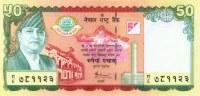 NEPAL 50 RUPEE COMMEMORATIVE BANKNOTE KING GYANENDRA 2005 PICK - 52 UNC - Nepal