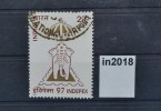 INDEPEX 97, Briefmarken-Ausstellung, Elefant, Indien 1996 (in2018) - Non Classés