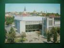 Estonia/USSR Soviet Union: TALLINN Tallin - EKP Keskkomitee Poliitharidusmaja - Postal Stationery Posted 1990 - Estonie