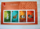 Hong Kong 2011 Year Of The Rabbit - Mint Sheet MNH Specimen Overprint - 1997-... Région Administrative Chinoise