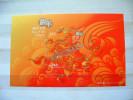 Hong Kong 2012 Year Of The Dragon - Mint Sheet MNH Specimen Overprint - 1997-... Région Administrative Chinoise