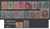 RUSSIE - 1889-1904 - Obl. - Y&T 38/52 - - Used Stamps