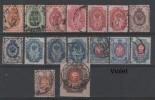 RUSSIE - 1889-1904 - Obl. - Y&T LOT DIVERS  -