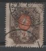 RUSSIE - 1909-19  - Obl. - Y&T 75g - 1 R - Dentelure 12 ½ -