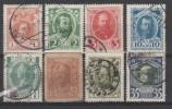 RUSSIE - 1913 - Obl. - Y&T - Divers - - Oblitérés
