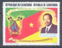 Cameroun YT N°838 Indépendance Neuf ** - Cameroon (1960-...)