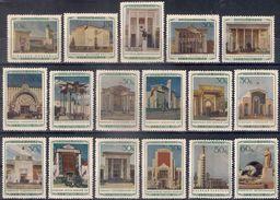 Russia 1940, Michel Nr 763-79, MLH OG - 1923-1991 URSS