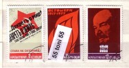 Bulgaria/ Bulgarie 1977 Russian October Revolution – Lenin 3v.- Used/oblit.(O) - Gebraucht
