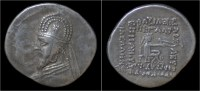 Parthian Kingdom Orodes I AR Drachm - Greche
