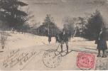 Vintage 1907 – Montréal Québec – Canadian Sport Series – Ski Skiing Snow Shoe – Animated – Stamp & Postmark - 2 Scans - Montreal