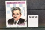 Schach, Chess, Schachspieler, Emanuel Lasker, Benin 1999 (bj0008) - Bénin – Dahomey (1960-...)