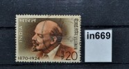 100.Gt. Wladimir Iljitsch Lenin, Politiker, Indien 1970 (in0669) - Non Classés
