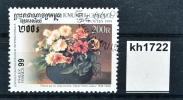 Gemälde, Stillleben, Paintings, Blumen, Henri Fantin-Latour, KH 1999 (kh1722) - Cambodge