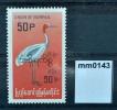 Saruskranich, Grus Antigone, Vögel, Schwarzer Überdruck, Burma 1966 ** (mm0143) - Myanmar (Birmanie 1948-...)