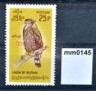 Schlangenweihe, Schlangenadler, Greifvogel, Vögel, Überdruck, Mm 1966 ** (mm0145) - Myanmar (Birmanie 1948-...)