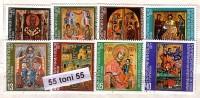 BULGARIA / Bulgarie 1977 ICONS 8v. – Used/oblit.(O) - Bulgarien