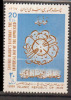 IRAN    1988      N°   2057        COTE  1 € 00 - Iran