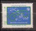 IRAN    1988      N°   2064       COTE  1 € 00 - Iran