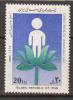 IRAN    1988      N°   2077       COTE  1 € 00 - Iran