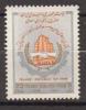 IRAN    1988      N°   2083       COTE  1 € 00 - Iran