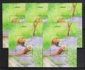 X5 Taiwan 2007 Cute Animal - Lesser Panda Stamp S/s Fauna  Bamboo Bear - Collections, Lots & Series