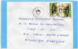MARCOPHILIE-lettre-Cameroun-pour Françe Cad Kribi1981 - 2 Stamps -N° 672-animal-*  Tortue De Terre - Cameroon (1960-...)